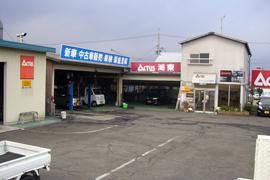 東近江工場