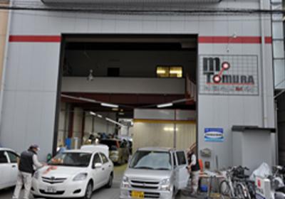 大阪東工場