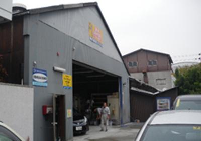 大阪中央工場