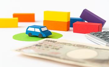 保険料・税金等の諸経費がコミコミ
